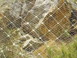 柔性边坡防护网、钢丝绳防护网、防护网厂家