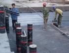 扬州全城专业防水补漏,承接内外室大小防水 堵漏疏通下水道