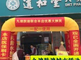 安徽蚌埠淮南马鞍山淮北铜陵皮肤护理产品药店业务代理加盟
