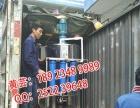 洗洁精单机简易型生产线创业要本加盟 环保机械