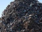 高价回收废铜废铁废铝 电线电缆 金属回收 废品回