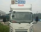 4.2米箱式货车配货
