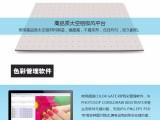 烤漆面板印花机器 金属铝板喷墨印花设备 uv平板打印机