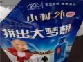 冷冻食品真空包装袋肉制品蒸煮包装袋厂家