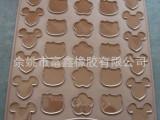 27孔卡通马卡龙硅胶垫 Macaron专用动物卡通硅胶垫 烤箱烤