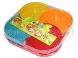 方形彩色四分格糖果盒 塑料果盘 彩色果盒