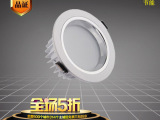 LED筒灯2.5寸3寸4寸5寸6寸8寸LED天花灯射灯