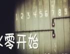 常州日语辅导学习专业日语辅导零基础日语培训学校日语学习班