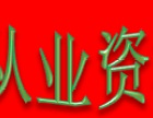 南汇惠南镇学会计电脑模具