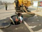 金山區金山衛抽化糞池,污水池清淤,排污管道清洗