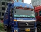 (就到这家看看)首付5万欧曼天龙途威华凌前四后八9.6米货车