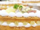 上海西米蛋糕烘培店加盟 蛋糕店