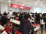 曲靖市普岗教师招聘考试两学第六版教材何时发售