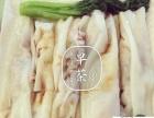 酱香饼培训山东杂粮煎饼培训哪里可以学早餐小吃肠粉培