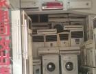 泰兴家电特高价回收各类电器