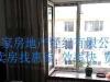 鹤岗-房产1室1厅-11万元