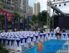 郑州专业桌子、贵宾椅、沙发、铁马、隔离带租赁