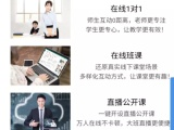 富陽學日語,選東崎,面授和網課