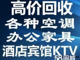 吴江宾馆设备回收 吴江KTV包间设备回收 酒店家具回收