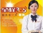 欢迎访问~张家港海尔空调售后服务官方网站受理中心