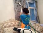 西安清洗地毯,西安家政保洁,西安除螨