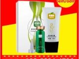 广州专业减肥产品一抹瘦OEM贴牌加工厂家