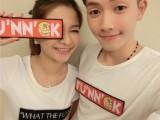 2014夏装韩国新款情侣装 funnck魔术贴短袖T恤 潮男女