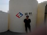 食品级10吨塑料桶标准10吨塑料水桶10吨耐酸碱腐蚀塑料桶储罐
