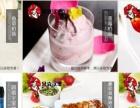 新余韩式炸鸡 总部免费提供品牌营运管理培训