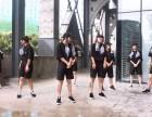 南京日韩爵士舞班 南京欧美爵士舞班 南京聚星成人舞蹈加盟