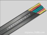 厂家直销 扁电缆 YFFB电缆 柔性耐磨耐油 行车扁电缆 扁平电