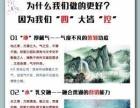 大庆文案策划代写公司简介品牌故事企业文化销售信写作