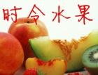 扬州**较专业的超低价生鲜批零中心开业啦