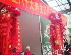 郑州寿宴生日策划布置公司
