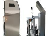 三通道智能水肥机