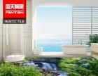 佛山瓷砖 厂家直供3D系列微晶复合海洋系列墙地砖