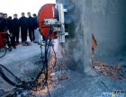 北京专业切割公司 防撞栏切割 梁 混凝土墙体切割