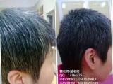 广州白发变黑发食疗 标本兼治