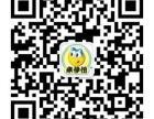 上海来伊份零食店加盟 限时免加盟费 创业致富好选择