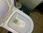 郑州疏通马桶,地漏,菜池,维修水管漏水