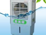虹贝实业水冷空调,专业环保空调,贴心服务,价格合理