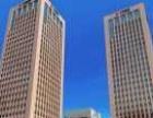 汇城国际 写字楼 118平米