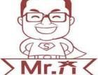 哈尔滨齐记烤鸡腿加盟怎么样 加盟费多少 齐记烤鸡腿加盟网