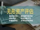 连云港房屋拆迁评估公司