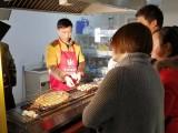 小吃培训学校安徽小吃培训合肥特色小吃学习