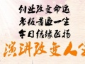 郑州学演讲练口才普通话,提供平台,提供自学视频教程