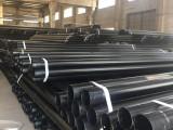 北京 热浸塑钢管厂家