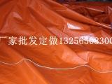 蓝橘篷布 防雨防晒 防水 抗老化货场盖布