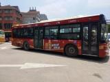 一级总代理花都公交车身广告
