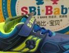 低价批发各大知名品牌童鞋运动鞋